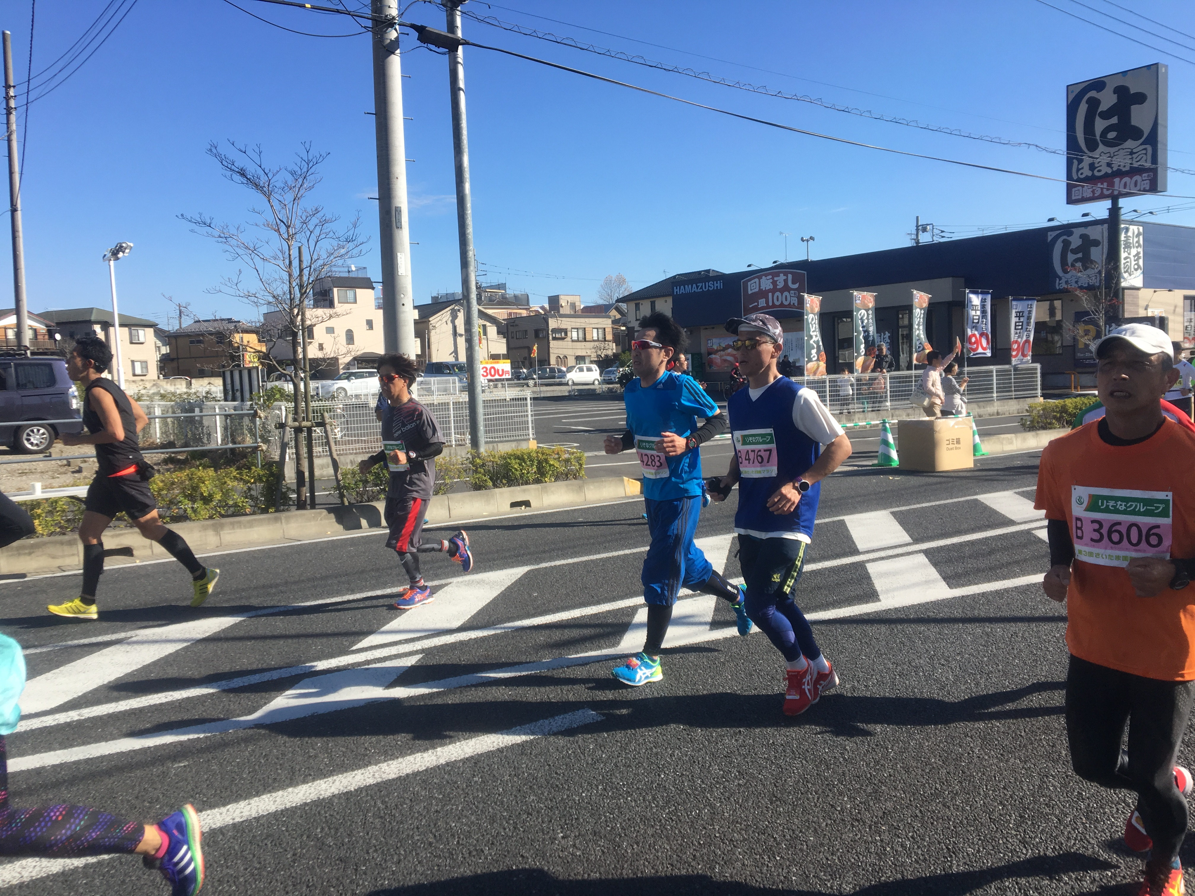 【イベント参加レポート】プロも市民も力走!第3回さいたま国際マラソン