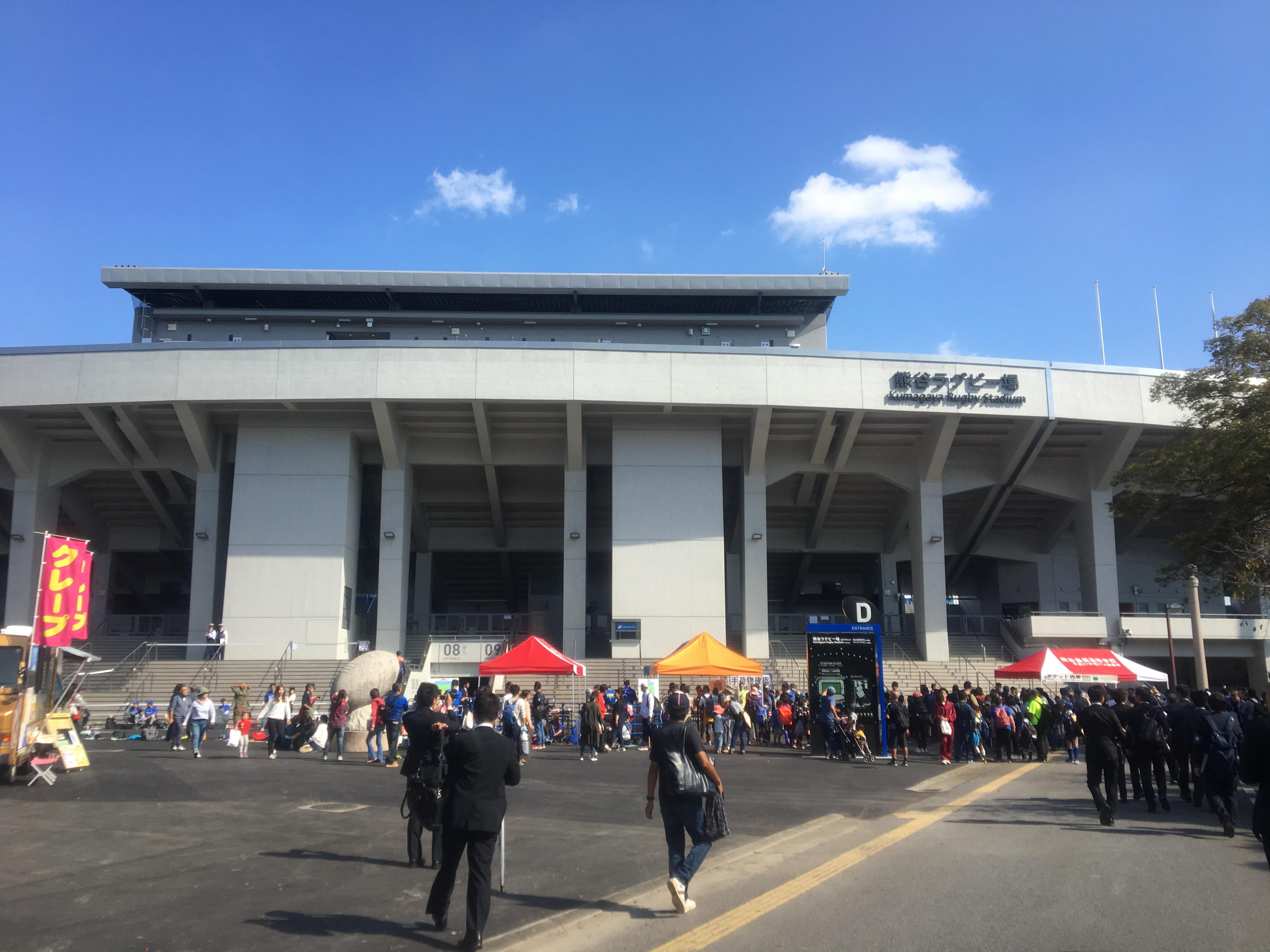 2019年へキックオフ!熊谷ラグビー場こけら落とし試合に行ってみた その1