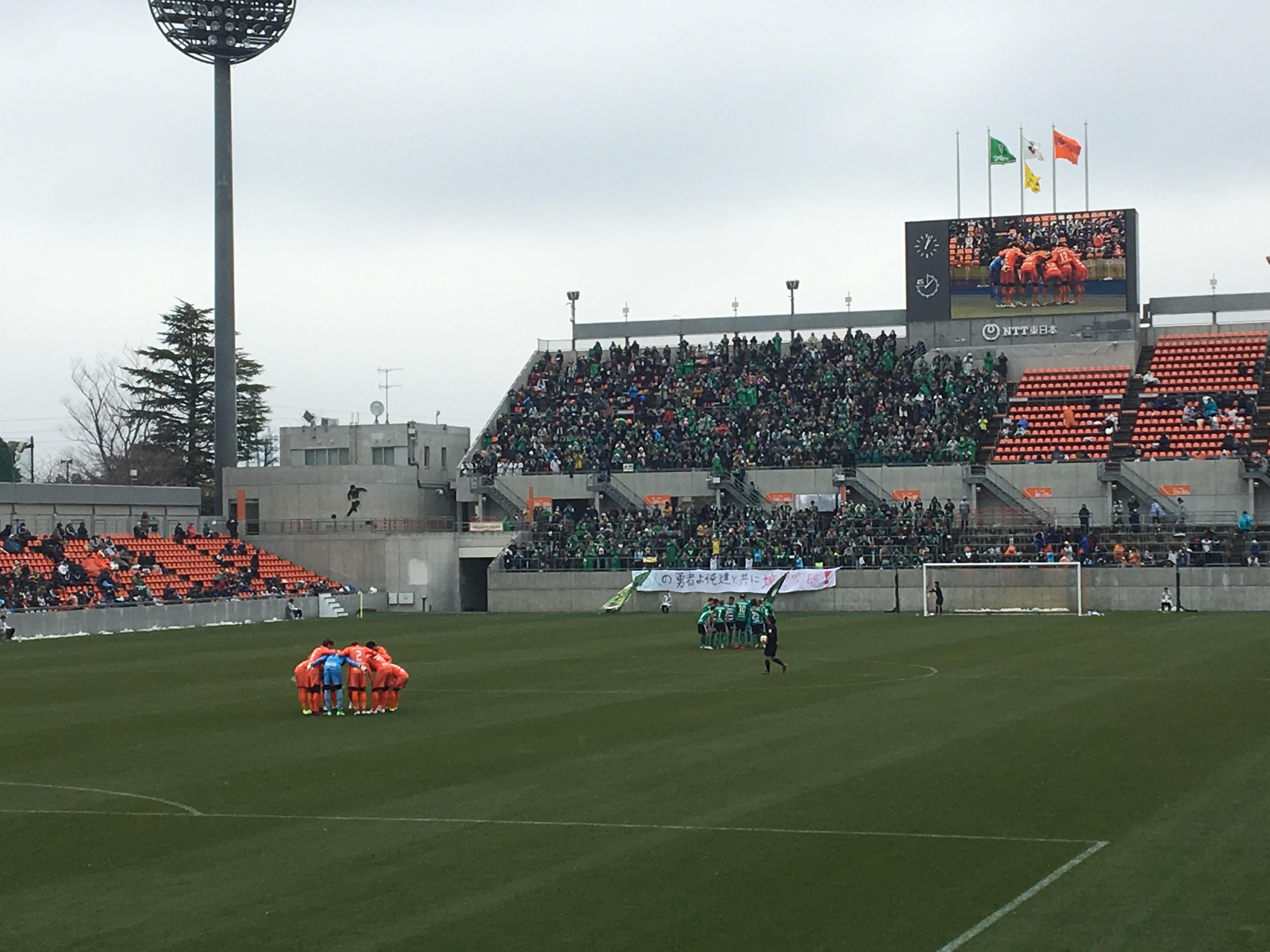 【アルディージャ試合レポート】PSM大宮VS松本 J1昇格への試金石