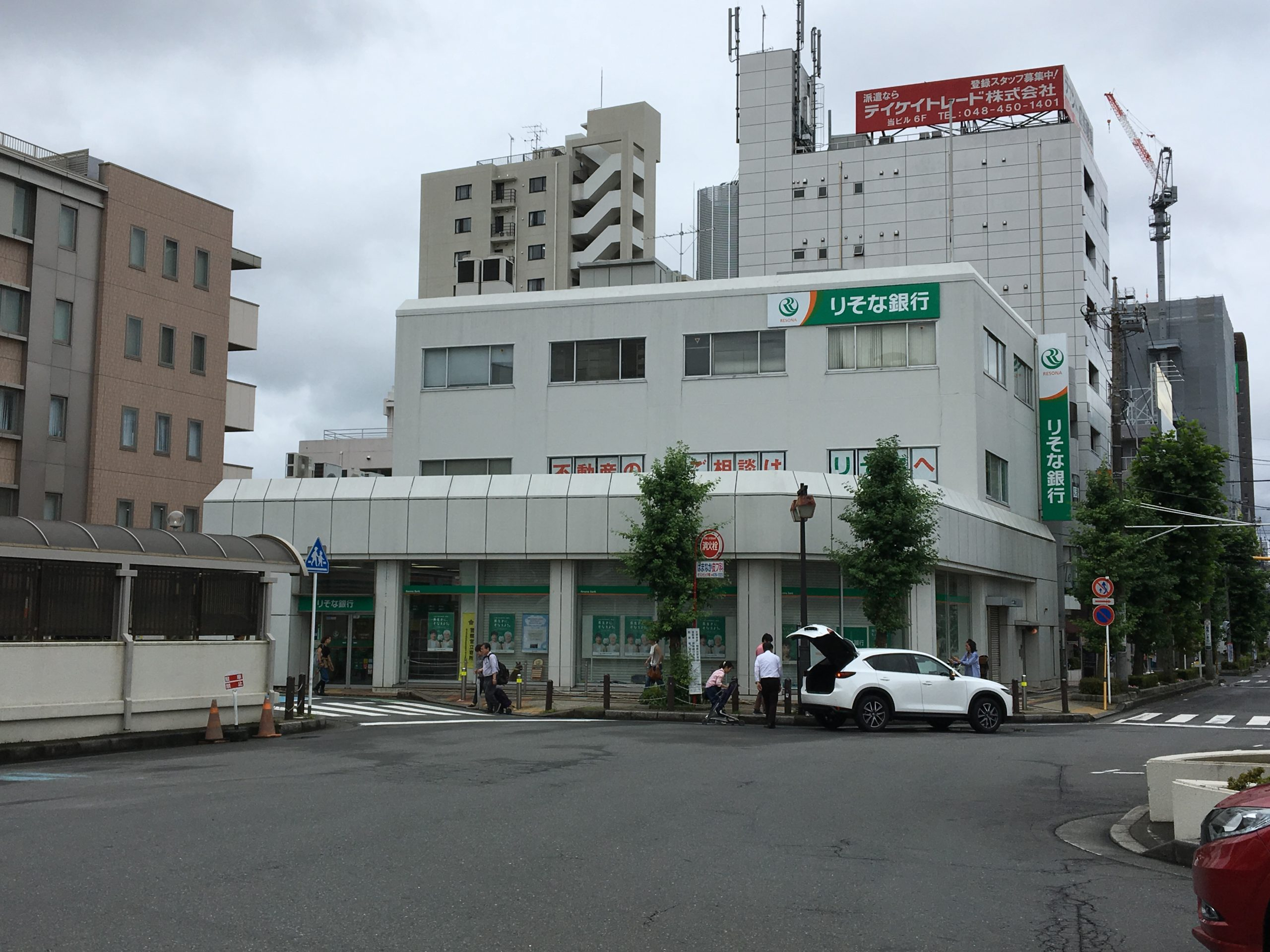 銀行 支店 本庄 りそな 埼玉